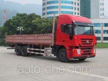 红岩牌CQ1254HTG594型载货汽车