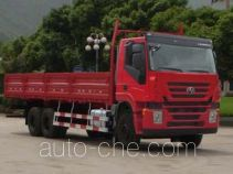 红岩牌CQ1254HTG594S型载货汽车