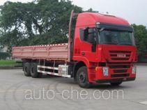 Iveco CQ1254HTG594W cargo truck