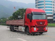红岩牌CQ1255HMG504型载货汽车