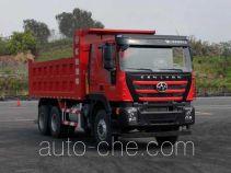 红岩牌CQ3256HMVG364S型自卸汽车
