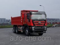红岩牌CQ3256HMVG404L型自卸汽车