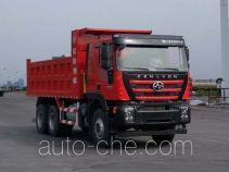 红岩牌CQ3256HTVG364S型自卸汽车