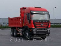 红岩牌CQ3256HTVG444L型自卸汽车