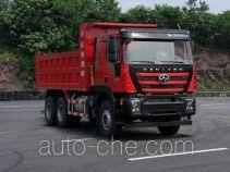 红岩牌CQ3256HTVG474L型自卸汽车
