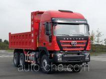 红岩牌CQ3256HXDG474L型自卸汽车