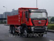 红岩牌CQ3256HXVG424L型自卸汽车