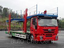 红岩牌CQ5186TCLHMDG681A型车辆运输车