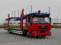 红岩牌CQ5186TCLHMVG681型车辆运输车