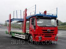 红岩牌CQ5186TCLHMVG681A型车辆运输车