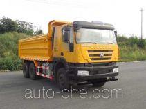 SAIC Hongyan CQ5255ZLJHTVG384BS dump garbage truck