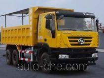 红岩牌CQ5256ZLJHMVG384BS型自卸式垃圾车