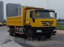 红岩牌CQ5256ZLJHTDG404L型自卸式垃圾车