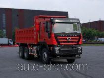 红岩牌CQ5256ZLJHTVG404L型自卸式垃圾车