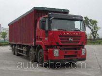 红岩牌CQ5314XXYHTG466P型蓬式运输车
