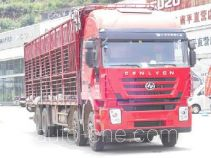 SAIC Hongyan CQ5315CCQHMG466 livestock transport truck
