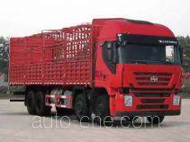 红岩牌CQ5315CCYHTG466V型仓栅式运输车