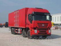 SAIC Hongyan CQ5315XXYHMG466V box van truck