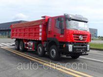 红岩牌CQ5315ZLJHTDG306S型自卸式垃圾车