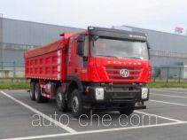 红岩牌CQ5315ZLJHTVG336S型自卸式垃圾车