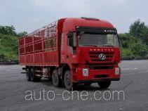红岩牌CQ5316CCYHMVG466型仓栅式运输车