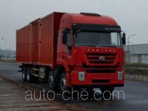 红岩牌CQ5316XXYHTVG466H型厢式运输车