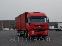 红岩牌CQ5316XXYHXVG466型厢式运输车