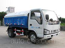 Heyun CQJ5070ZLJ garbage truck