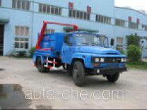 Heyun CQJ5092ZLJ3 garbage truck
