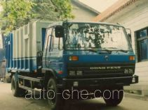 鹤云牌CQJ5140ZYS型可卸式压缩垃圾车