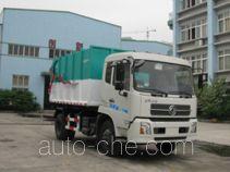 Heyun CQJ5160ZLJ garbage truck