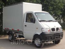 Ruichi CRC5020XXYF8 box van truck