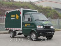 Ruichi CRC5020XYZ-QBEV electric postal van