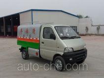 XGMA Chusheng CSC5020ZLJ garbage truck