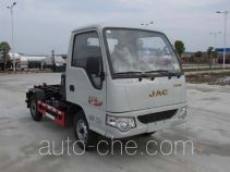 XGMA Chusheng CSC5020ZXXJH detachable body garbage truck