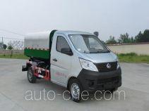 XGMA Chusheng CSC5027ZLJSC5 garbage truck