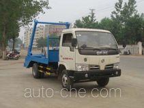 XGMA Chusheng CSC5040ZBS3 skip loader truck