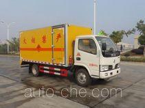 XGMA Chusheng CSC5041XQY4 explosives transport truck