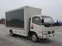楚胜牌CSC5041XXC4型宣传车