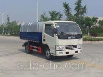 XGMA Chusheng CSC5041ZLJ4 dump garbage truck