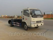 XGMA Chusheng CSC5041ZXX4 detachable body garbage truck