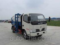 楚胜牌CSC5041ZZZCY4型自装卸式垃圾车