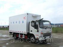 楚胜牌CSC5043XLCJH型冷藏车