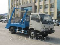 XGMA Chusheng CSC5050ZBS3 skip loader truck