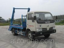XGMA Chusheng CSC5052BZL3 skip loader truck
