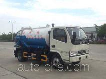 XGMA Chusheng CSC5070GXW5 sewage suction truck