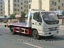 XGMA Chusheng CSC5070TQZBP wrecker