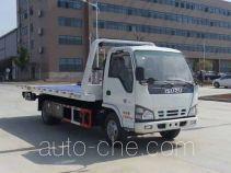 楚胜牌CSC5070TQZWP型清障车
