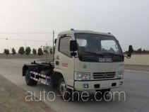 XGMA Chusheng CSC5070ZXX4 detachable body garbage truck