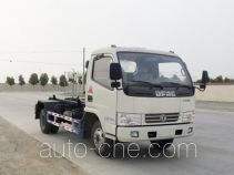 XGMA Chusheng CSC5070ZXX5 detachable body garbage truck